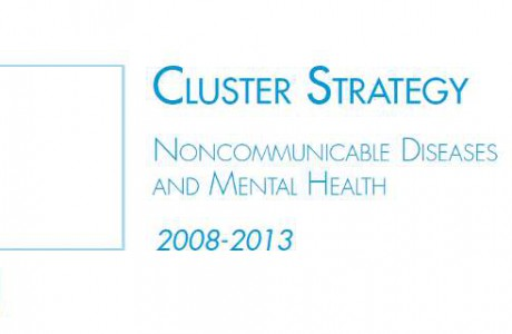 Cluster Strategy